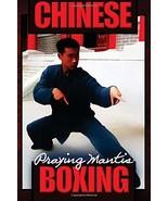 Chinese Praying Mantis Boxing kung fu Tanglang Quan Boxing Book Lee Yew ... - $27.50