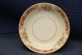 "Noritake China 5"" Small Bowl Finger Bowl - Vintage Floral Pattern - $10.05"