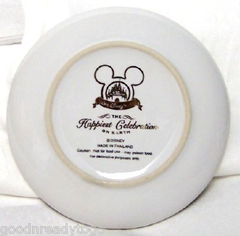 DISNEY WDW CELEBRATION CINDERELLA CASTLE MINI PLATE NIB