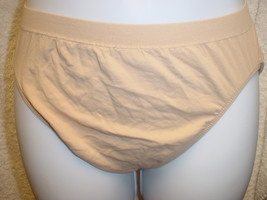 Jockey Seamfree Panty 8/XLarge Nude SP-Slightly Imperfect Lot of 3 - $15.99