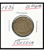 1936, Russia(Soviet Union): 20 Kopeks coin - $1.69