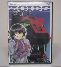 Zoids 03 DVD (Region 2) New & Sealed  - $88.00