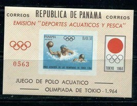 Panama 1964 Souvenir Sheet Imperf Sc 454f MNH Olympics water polo 9297 - £10.73 GBP