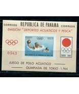 Panama 1964 Souvenir Sheet Imperf Sc 454f MNH Olympics water polo 9297 - $14.85
