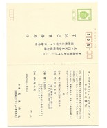 JAPAN - Postal Paid response card pair Used 1979 - $1.00