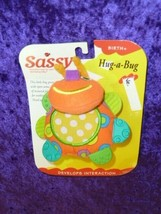 Vintage Sassy Hug a Bug Insect Baby Teething Teether Toy Yellow Orange B... - $29.69