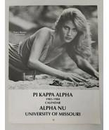 Pi Kappa Alpha Nu University of Missouri MU Mizzou Vtg 80s Calendar 1983... - $49.49