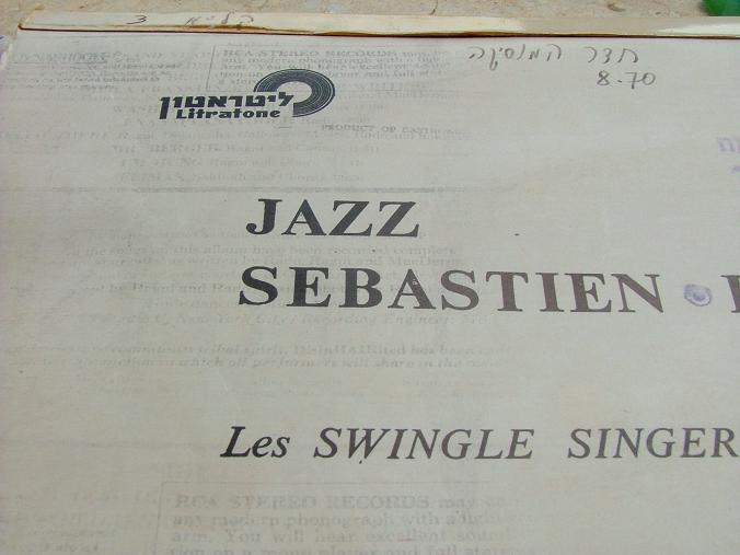 Jazz Sebastien Bach LP Les Swingle Singers ISRAEL Record