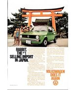 1978 Volkswagen Rabbit Japanese torii gate print ad - $10.00