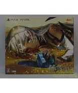 Marvelous Fate Exetella Velber Box Playstation 4 Software - $142.62