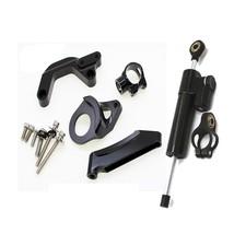 Steering Stabilizer Damper Mounting Kit Bracket For Suzuki GSXR 1000 09-15 - $56.99