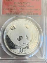 2018 China 10 Yuan Silver Panda. PCGS MS70 First Strike - $33.66