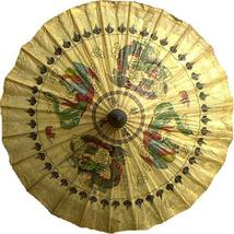 "28"" Diameter The Emperor - 28 inch Oriental Umbrellas - $17.95"