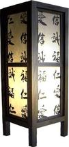 """15"""" Chinese Tower Lamp Decorative Lamps - $24.95"""