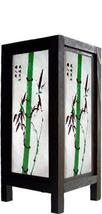 "11"" Whispering Bamboo Lamp Decorative Lamps - $19.95"