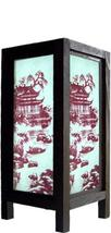 "11"" Asian Pagoda Lamp Decorative Lamps - $19.95"