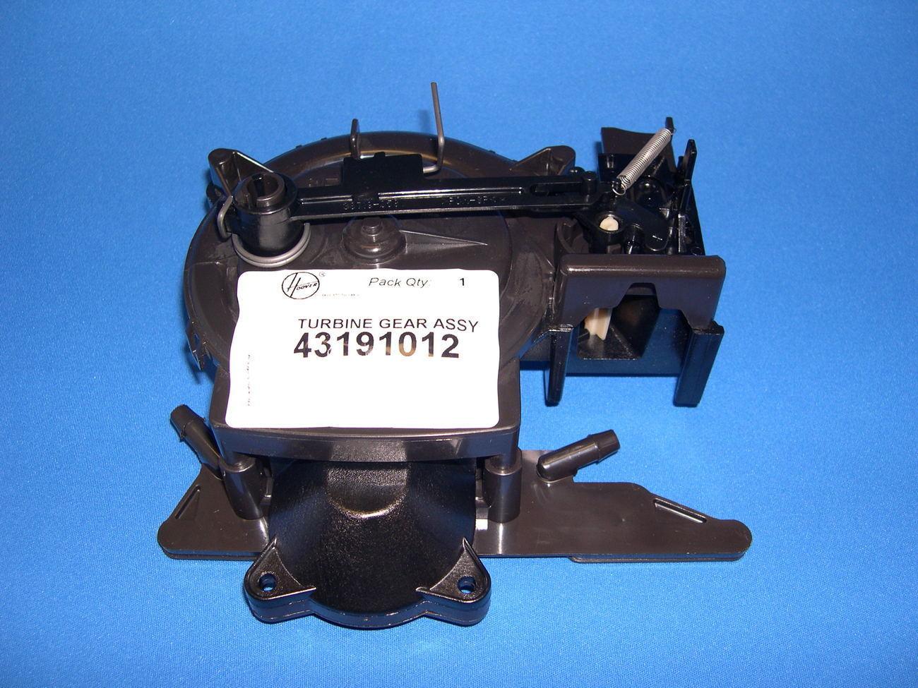 43191012 or 91001019 Hoover Dual V Steam Vac Turbine Gear ...