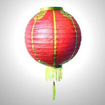 Traditional Chinese Red Lantern with Gold Characters Chinese Lanterns - $11.95
