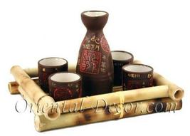 Brown Earth Saki Set Saki Sets - $27.95
