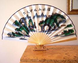Mountains of China Table Fan Table Display Fans - $18.95