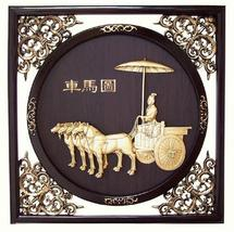 """22.5"""" Chariot of the Emperor Wall Carvings - $59.95"""