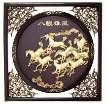 """22.5"""" Galloping Chinese Stallions Wall Carvings - $59.95"""