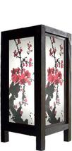 "11"" Quiet Sakura Lamp Decorative Lamps - $19.95"