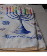 Chanukah Hanukkah Terry Dish Towel NWT - $5.00