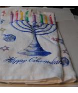 Chanukah Hanukkah Terry Dish Towel NWT - $5.00