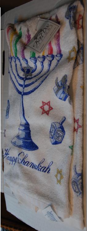 Chanukah Hanukkah Terry Dish Towel NWT