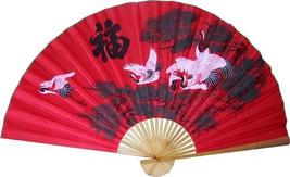Three Cranes in the Lucky Color Asian Wall Fans - $39.95
