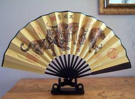 Five Jungle Princes Table Display Fans - $18.95