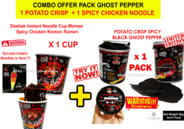 GHOST PEPPER POTATO CRISP + SPICY CHICKEN NOODLE COMBO OFFER PACK LIMITED  - $22.99
