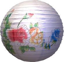 Flower Lantern Chinese Lanterns - $10.95