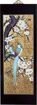 """23.5"""" Lovebirds on a Perch Wall Carvings - $39.95"""