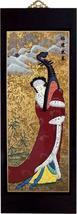 "23.5"" China Girl with Pipa Wall Carvings - $39.95"