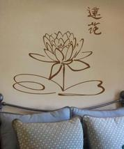 "37"" x 36"" Chinese Lotus Flower Wall Decal Asian Art Wall Stickers - $39.95"