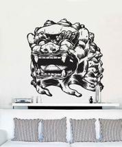 "21"" x21"" Chinese Dragon Statue Wall Decal Asian Art Wall Stickers - $39.95"