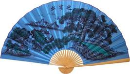 Far Away Land Asian Wall Fans - $39.95