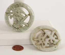 VINTAGE Jewelry 2 JADE CHINESE EXPORT CHARACTER PENDANTS / DRILLED 2 HOL... - $28.00