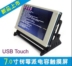 Eleduino 7.0 inch TFT 800x480 Hdmi touch Screen LCD Display monitor Mode... - $83.58