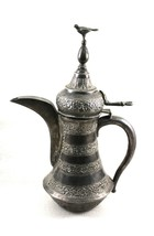 Vintage Silver Surahi Handmade Fine Engraved Collectible Pitcher Water A... - $4,693.00
