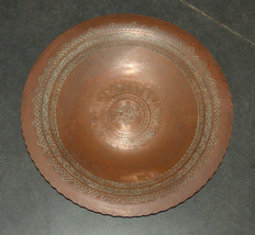 Israel Vintage Copper Bowl Tray Geometric Etched Mandala 1960's Signed Pal Bell