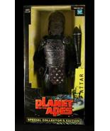 "12"" ATTAR w/ Club & Removable Helmet Special Collector's Edition PLANET ... - $27.66"
