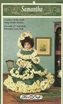 "1992  Crochet Pattern Fibre Craft 13""  Doll Dress Samantha - $19.99"