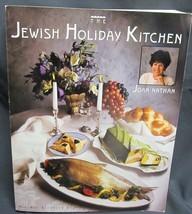 The Jewish Holiday Kitchen by Nathan Joan - $33.03 CAD