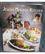 The Jewish Holiday Kitchen by Nathan Joan - $32.94 CAD