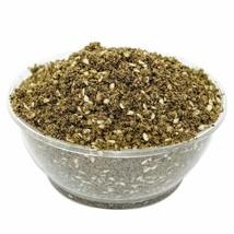 Organic Spices Powder Earth Zaatar Zatar Herbs Taste Pure Israel Aging - $10.68+