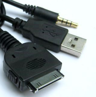 Jensen Jlink-USB JlinkUSB iPod Digital Interface Cable Brand