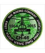 USMC FINAL PHROG FLIGHT PATCH NEW!!! - $13.99